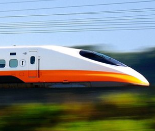 Steering committee and experts meeting on the Continental High Speed Rail